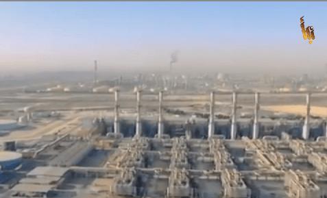 saudi-joubeil-pollution