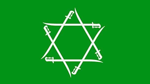 """""""معاريف"""": العلاقات الاسرائيلية السعودية من تحت الرادار.. لا مانع من اتصالات سرّية لا علنية"""