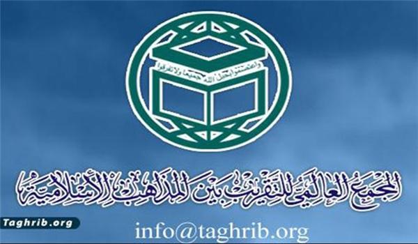 taghrib-mazaheb