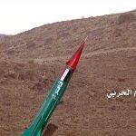 استهداف قاعدة خميس مشيط السعودية بصاروخ بالستي