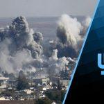 """التحالف الأمريكي يقاتل """"داعش"""" ويقتل السوريين: """"أخطاء"""" أم منهج؟"""