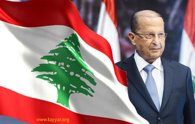 Aoun_flag