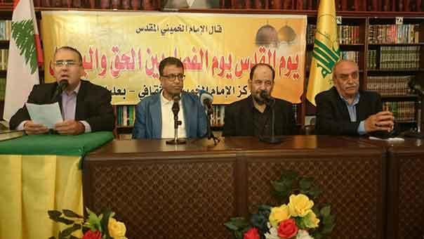 حزب الله أحيا يوم القدس العالمي في بعلبك
