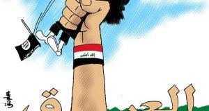 """التلفزيون العراقي يعلن انهيار """"داعش"""" في الموصل"""