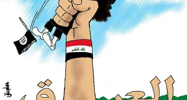 #كاريكاتور #عصام_حنفي : #العراق يسحق #داعش