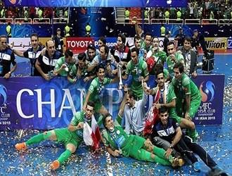 «تأسيسات» الايراني يبدأ رحلة الدفاع عن لقبه بكأس أندية آسيا لكرة الصالات