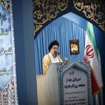 آية الله خاتمي: #الأمة_الاسلامية لن تنسى #القضية_الفلسطينية رغم محاولات التكفيريين