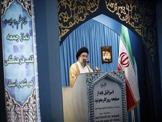 iran-ahmad-khatemi