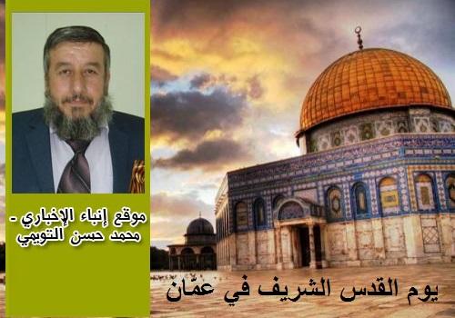 mhamad-tweimi-palestine-qudsday