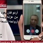 أردوغان يعود بعد ساعات من عزله ويستنفذ إحدى أرواحه التسع
