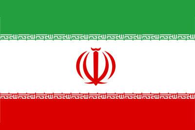 إيران تنتقد بشدة المواقف التدخلية الأمريكية ضدها