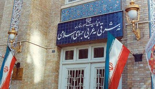 """طهران: """"العقوبات الصاروخية"""" الأميركية خطوة """"غير قانونية"""""""