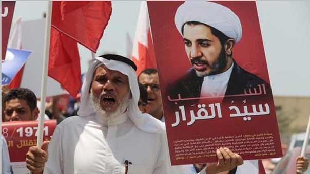 علماء البحرين