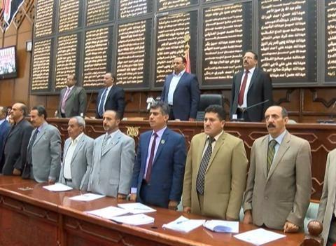 yemen-parlement