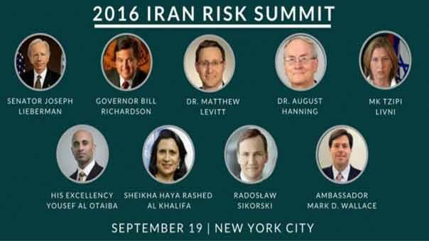 هيا آل خليفة تشارك والصهيونية تسيبي ليفني في مؤتمر أمريكي