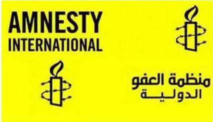 'العفو الدولية' تؤكد استهداف مدنيين في اليمن بقنابل أميركية