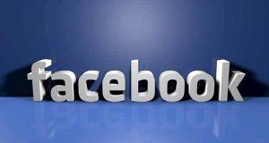 لعبة خطيرة على فيسبوك تثير الذعر … ولاعبيهايختفون فجأة!