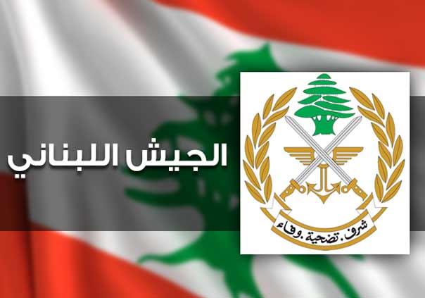 الجيش اللبناني: الاجتماع الثلاثي في الناقورة ناقش المواضيع المتعلقة بتطبيق ال 1701