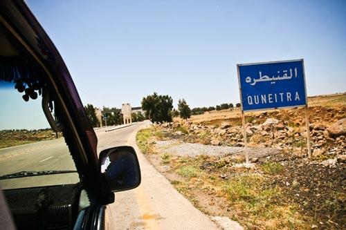 الجيش السوري يصدّ هجومًا للجماعات المسلحة على مواقعه في القنيطرة
