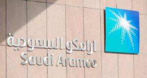 """استقالات في شركة """"أرامكو"""" النفطية بسبب التقشف السعودي"""