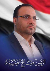 الرئيس الصماد: المجتمع الدولي يستخف بدماء اليمنيين ويغطي على جرائم النظام السعودي