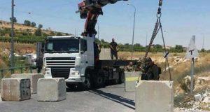جيش الاحتلال يعيد فتح الطريق رقم 10 في النقب وجهات عسكرية تحذر من عواقب فتحه