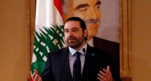 طبخة عون-الحريري.. لبنان إلى أين؟
