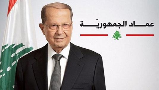 aoun-president
