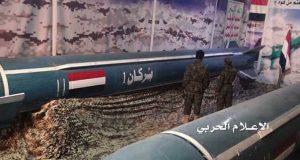 انجاز نوعي جديد للجيش اليمني واللجان الشعبية..استهداف مطار عبد العزيز في جدة بصاروخ 'بركان1' الباليستي