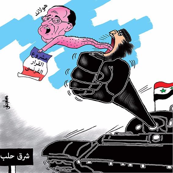 caricature-issamhanafy-france-halab