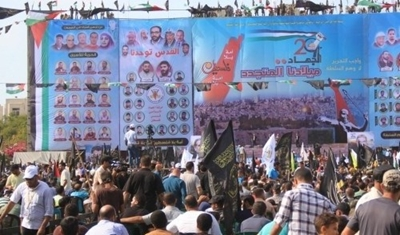 gaza-jihad-islami