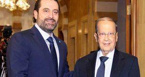 #الحريري يدعم ترشيح #عون للرئاسة … والعين على جلسة انتخاب الرئيس في الحادي والثلاثين من تشرين الاول