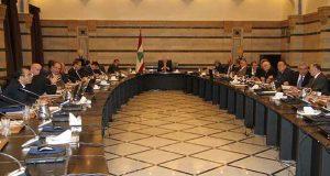 الملف الرئاسي يُخيم على أجواء السراي..جلسة عادية للحكومة..وبو صعب: لا مستقبل  بلا 'أمل'