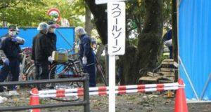 مقتل شخص وإصابة ثلاثة في انفجار باليابان