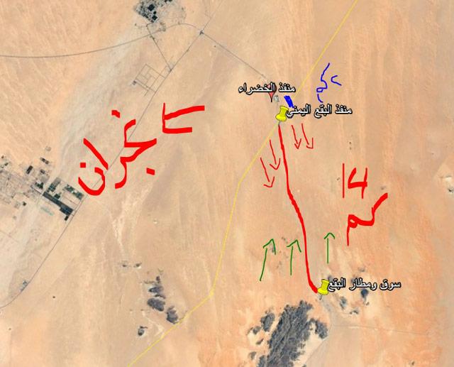 منفذ البقع الحدودي اليمني
