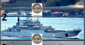 دقائق عسكرية: قطع بحرية روسية نحو سوريا
