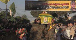 حزب الله وأهالي زوطر الشرقية يشيعون الشهيد المجاهد حسين محمد غندور 'ملاك'