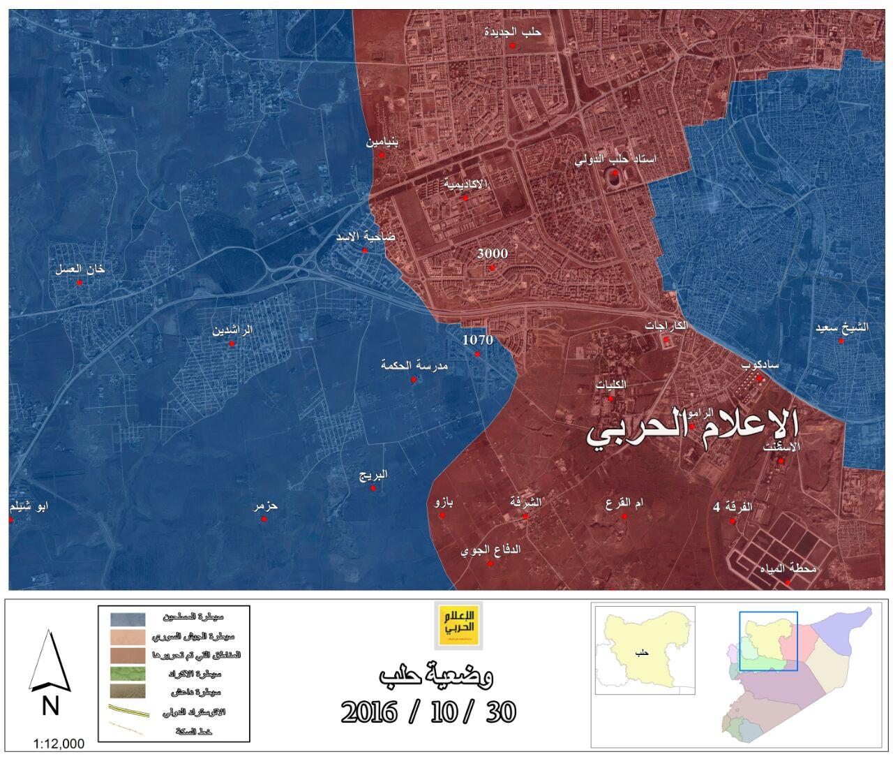 syria-halab-military30-10-2016