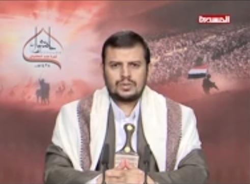 #اليمن :كلمة السيد عبد الملك بدر الدين الحوثي حول آخر المستجدات ومجزرة العدوان في الصالة الكبرى