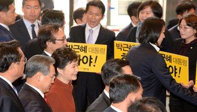رئيسة #كوريا_الجنوبية ستخضع للتحقيق أمام النيابة العامة الشهر الجاري