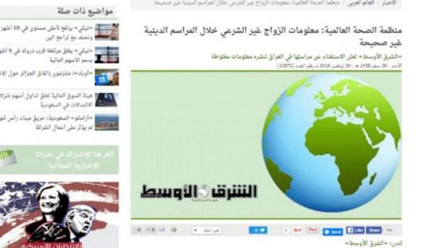 alalam_636154945942893741_25f_4x3.jpg