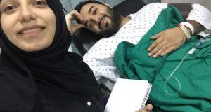 علي ودانا: قصة حب وبندقية