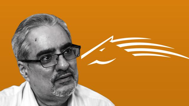 bahrain-ibrahim-sharif