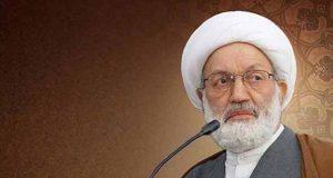 المساس بالشيخ عيسى قاسم يوجب ضرراً كبيراً ونطالب المنامة بوقف محاكمته