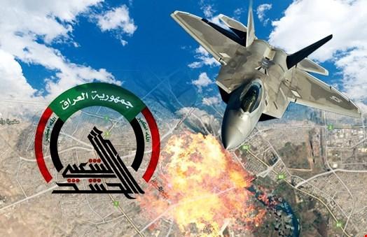 #الحشد_الشعبي: طائرة أطلقت صاروخاً موجّهاً ضدّ قياداتنا في تلعفر