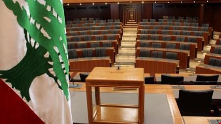 lebanese-parlement1
