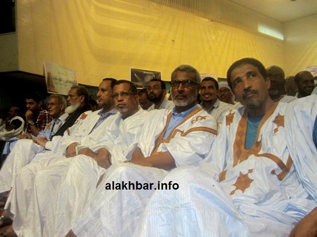 mauritania-quds-conference1