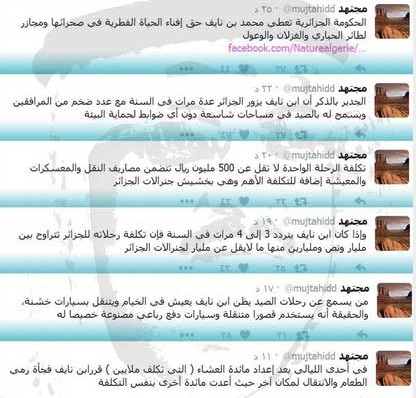 moujtahid-mhamadbennayef1