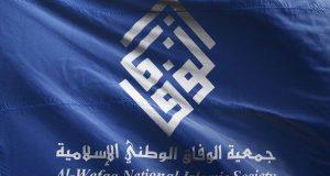 الوفاق تطلق نداءً عاجلاً إلى كل العالم والمجتمع الدولي لوقف المجزرة في البحرين