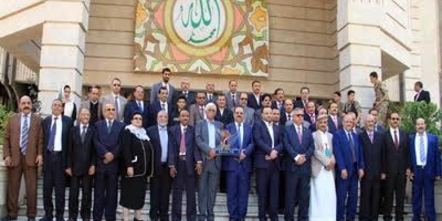 yemen-gouverment